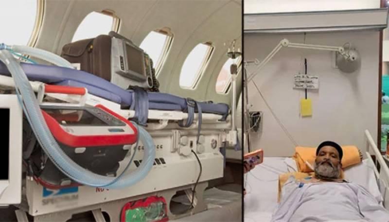Umar Sharif,Air Ambulance,Pakistan Acctress,Legend Umar Sharif