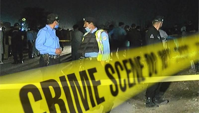 Islamabad Firing,Isb Police