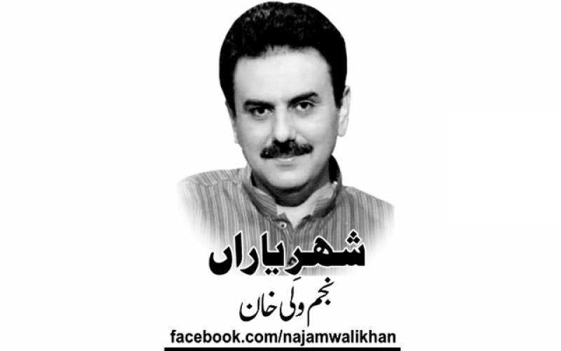 Najam Wali Khan, Daily Nai Baat, Urdu Newspaper, e-paper, Pakistan, Lahore