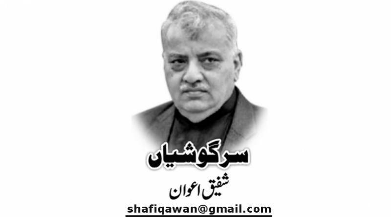 Shafiq Awan, Daily Nai Baat, Urdu Newspaper, e-paper, Pakistan, Lahore