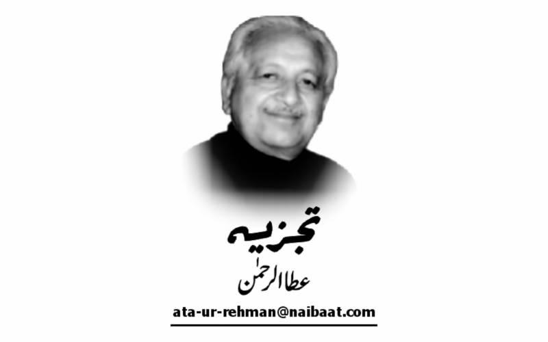 Atta ur Rehman, Daily Nai Baat, Urdu Newspaper, e-paper, Pakistan, Lahore