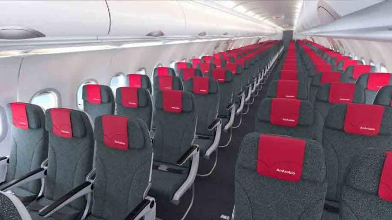 ایئر عربیہ نے مسافروں کیلئے پرکشش آفر کا اعلان کر دیا