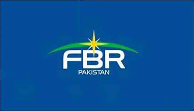 آل پاکستان انجمن تاجران کا ایف بی آر کا گھیراؤ کرنے کا اعلان