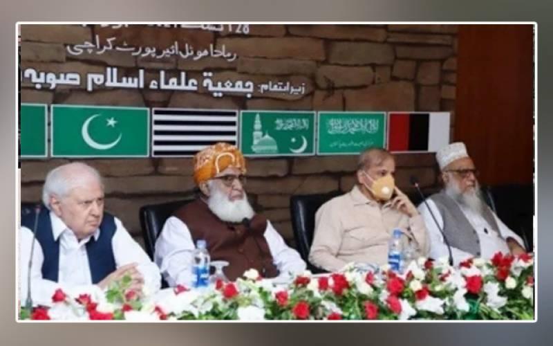 PDM summit, PML-N, Shehbaz Sharif, PPP, PTI government