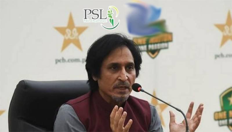 PSL, PCB, Pakistan Cricket Board,