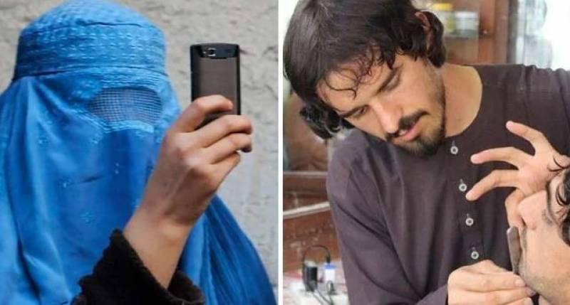 افغانستان میں داڑھی منڈوانے اور خواتین کے سمارٹ فون کے استعمال پرپابندی نہیں ، طالبان