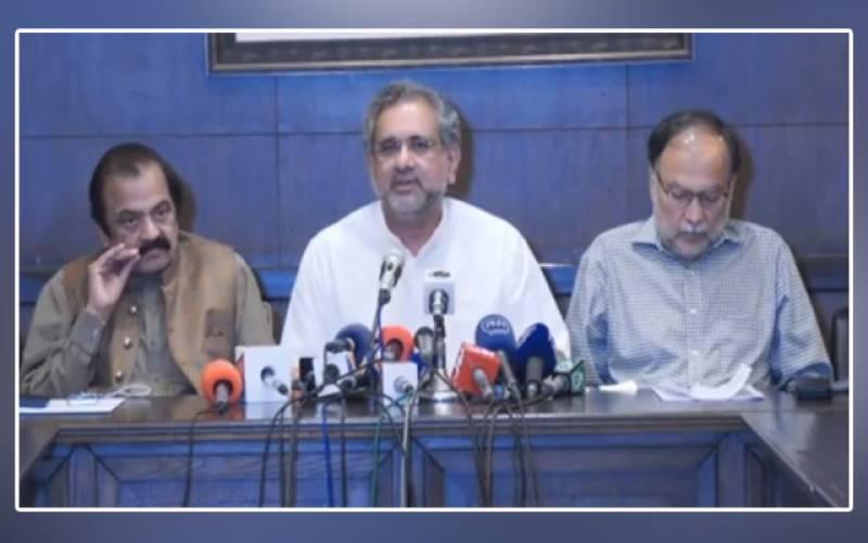 International agencies, money laundering, PML-N, Shahid Khaqan Abbasi, Ahsan Iqbal, Rana Sanaullah