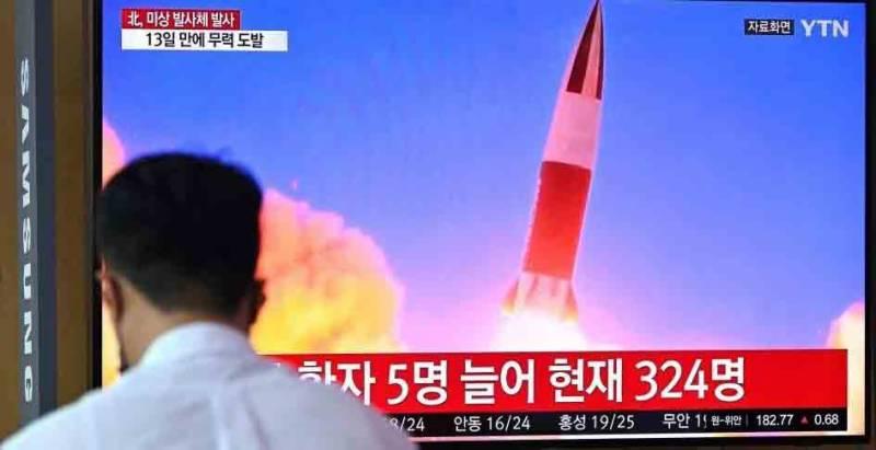 شمالی کوریا نے ایک اور میزائل کا تجربہ کر لیا