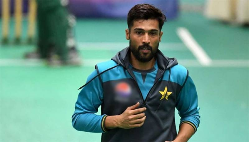 Pakistan Cricket Board,PCB,Selection Team,Muhammad Amir,Ramiz Raja