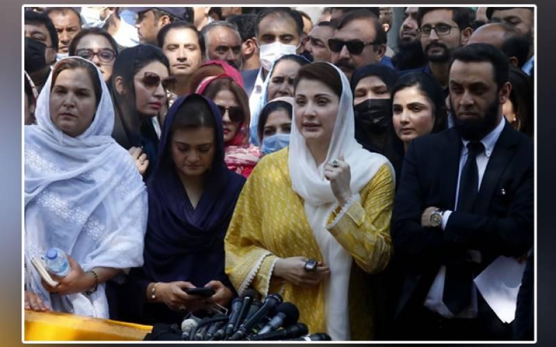 NAB, petitioner, Maryam Nawaz, PML-N, PTI government, Imran Khan