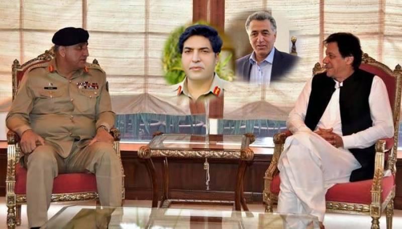 New DG ISI,COAS,PM Imran Khan,Fawad Ch,Process Underway