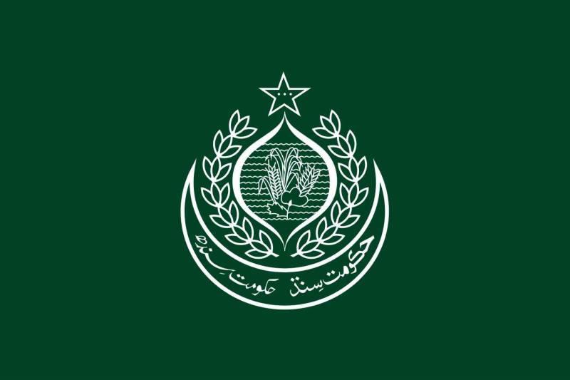 حکومت سندھ نے 19 اکتوبر کو عام تعطیل کا اعلان کر دیا