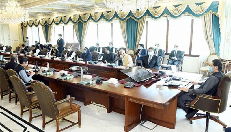 PM Imran Khan,Cabinet Meeting,Nadeem Afzal Chann