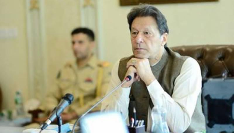 PM Imran Khan,PTI,DG ISI,Pakistan Army