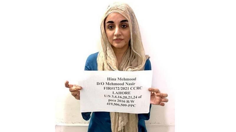 لاہور میں خواتین کی نازیبا ویڈیوز اور تصاویر جاری کرنے والی ہیکر لڑکی گرفتار