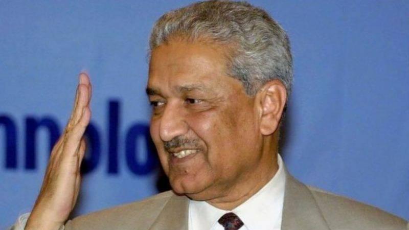 جام کمال اور آصفہ بھٹو کی ڈاکٹر عبدالقدیر کی رہائش گاہ آمد، اہل خانہ سے اظہار افسوس