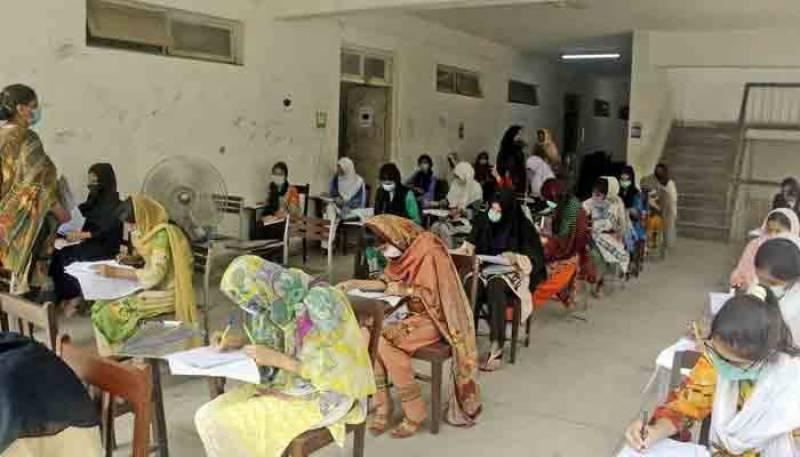 صوبہ پنجاب میں انٹرمیڈیٹ کے امتحانات کے نتائج کا اعلان کر دیا گیا