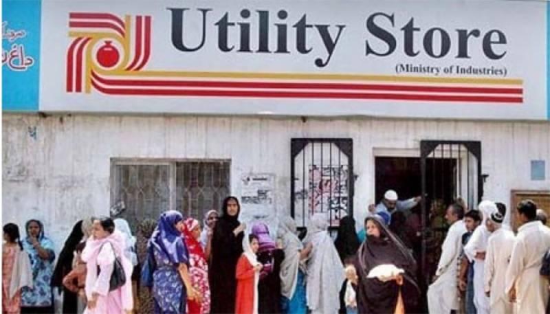 Utility Store,Punjab Govt,CM Usman Buzdar