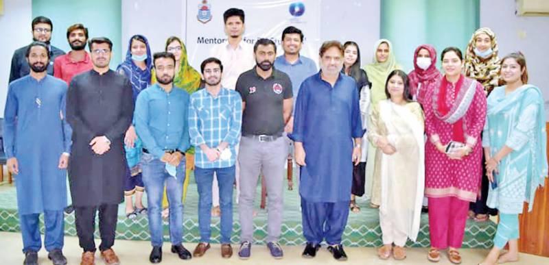 MPhil Students Punjab University,Oman Neo Tv,