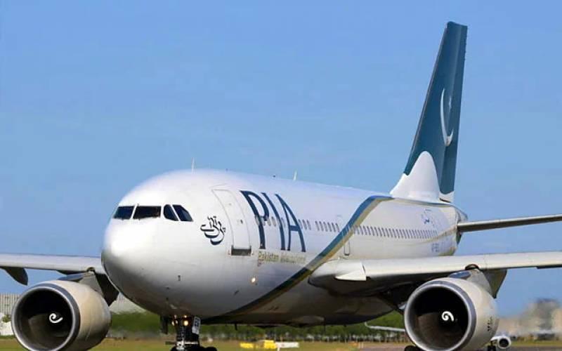 طالبان کی 'حد سے زیادہ' مداخلت، پی آئی اے نے کابل فلائٹ آپریشن معطل کر دیا