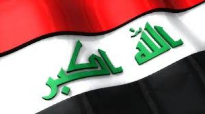 دنیا کے غمگین ترین ممالک میں عراق کا پہلا نمبر