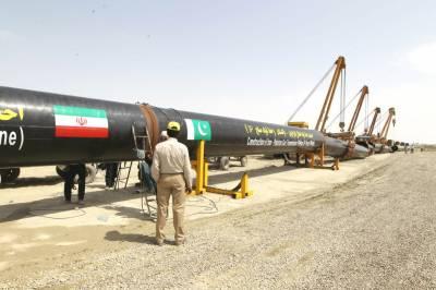 پاک ایران گیس لائن منصوبے پر چین نے سرمایہ کاری کی آفر کر دی