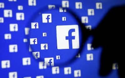 فیس بک کے صارفین کی تعداد میں 16فیصد اضافہ ہوا