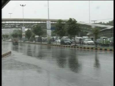 مالاکنڈ میں بارش، خنکی میں اضافہ، پنجاب میں بھی ہلکی بارش کی پیش گوئی
