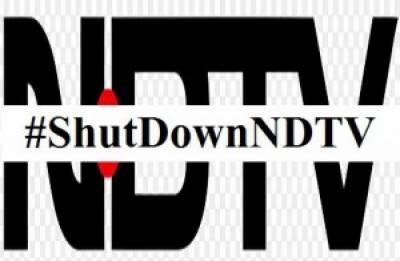 ہم سچ نہیں سن سکتے،بھارتی حکومت نے این ڈی ٹی وی پر پابندی عائد کر دی