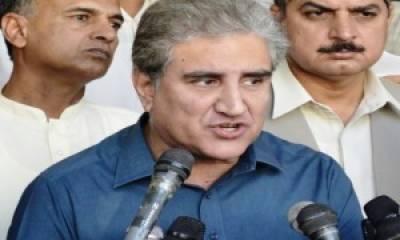پارلیمنٹ کا بائیکاٹ جاری رکھیں گے،شاہ محمود قریشی