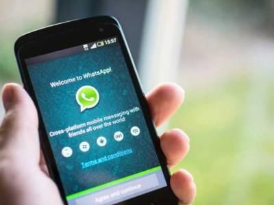 اسمارٹ فونز پر واٹس اپ کی سہولت ختم ہوجائے گی، کب؟