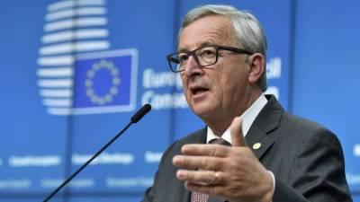 ٹرمپ کا انتخاب، یورپ اور امریکا کے تعلقات خراب ہونے کا خطرہ ہے: صدر یورپی کمیشن