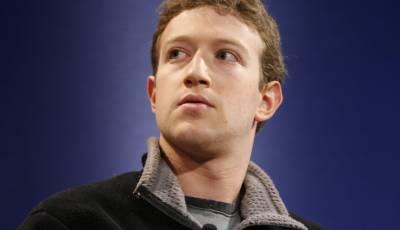 فیس بک نے بیشترصارفین کو مرا ہوا قرار دے دیا، بانی مارک زکربرگ بھی شامل