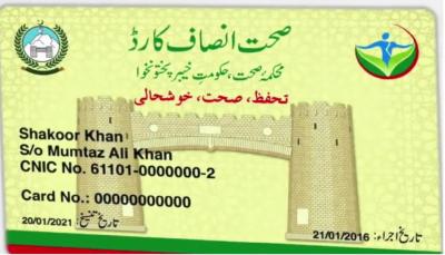 کے پی کے حکومت کا 1 ہزار یو سیز میں انصاف ہیلتھ کارڈ تقسیم کرنے کا فیصلہ
