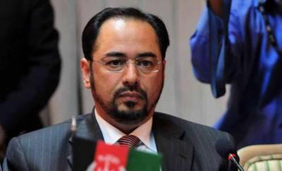 افغان پارلیمنٹ نے وزیر خارجہ برطرف کر دیا