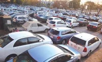 آزادکشمیر میں نان کسٹم گاڑیوں کی اعلیٰ سطح پر تحقیقات کے بعد بند ہونےکا امکان