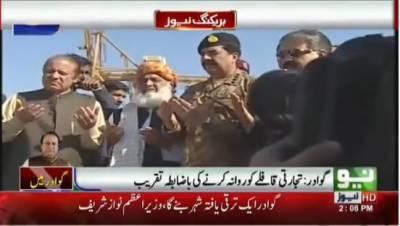 سی پیک کے دشمن پاکستان کے دشمن ہیں: وزیر اعظم