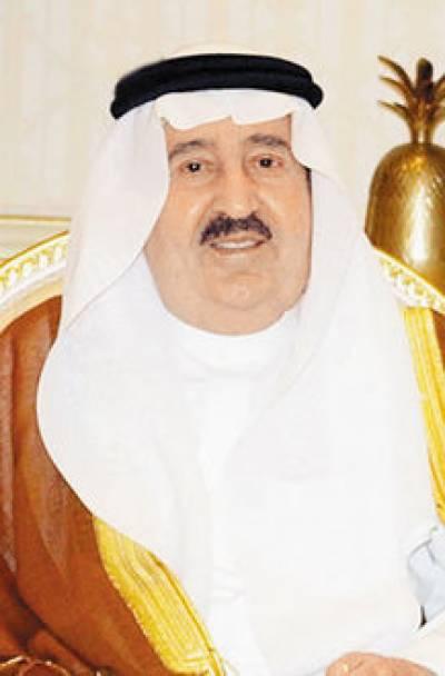 ریاض:شہزادہ سلمان بن فواذ بن سعود بن عبدالعزیز انتقال فرماگئے