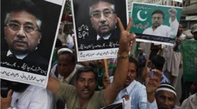 کراچی میں پرویز مشرف کے حق میں نعرے درج