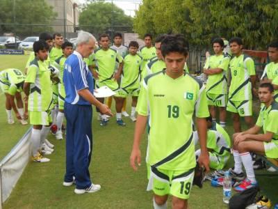 قومی فٹبال ٹیم کا تربیتی کیمپ منگل سے شروع ہوگا