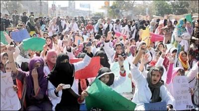 ملتان، یونیورسٹی طلبا کا احتجاج،10زیر حراست