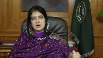راحیلہ درانی بلوچستان کی پہلی خاتون گورنر بن گئیں