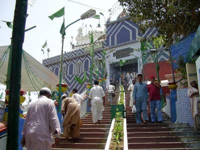 حضرت عبداللہ شاہ غازی کے مزار پر مشکوک بیگ کی اطلاع