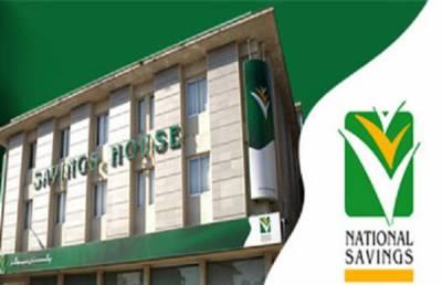 قومی بچت کی مختلف سکیموں میں سرمایہ کاری 76 ارب روپے سے زیادہ