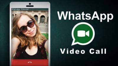 واٹس ایپ کے ذریعے ویڈیو کال کرنا ممکن