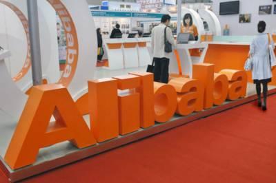 علی بابا ویب سائٹ نے ایک دن میں 18 ارب ڈالر کی اشیا فروخت کرنے کا نیا ریکارڈ قائم کردیا