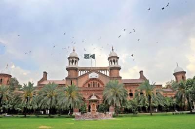 لاہور ہائیکورٹ: خبر لیکس کمیشن کے خلاف درخواست مسترد