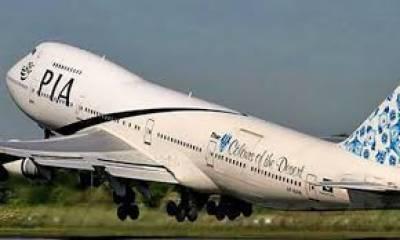 پی آئی اے کا سیالکوٹ اور کراچی کے درمیان اپنی پروازوں میں اضافہ