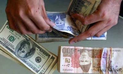 امریکی ڈالر کی قیمت میں اضافہ