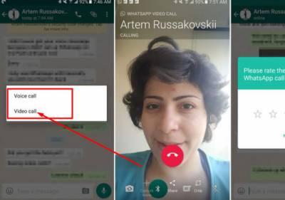 واٹس ایپ پر ویڈیو کال کی سہولت متعارف